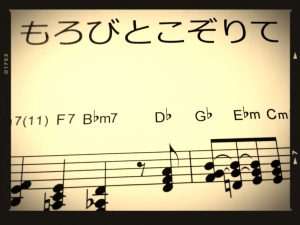 GOSPEL楽譜